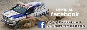 TLC Facebook page